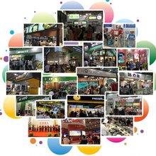2018上海餐饮连锁加盟展览会