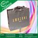 亚马逊网商购物纸袋天猫商城包装纸袋京东商品环保礼品纸袋?#30475;?#20215;优