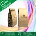 厂家定做优质黄牛皮烘焙食品纸袋茶叶袋热封袋牛皮纸袋可免费设计LOGO