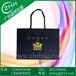 定制印刷环保购物礼品纸袋200克白卡纸袋棉绳手提UV烫金印刷