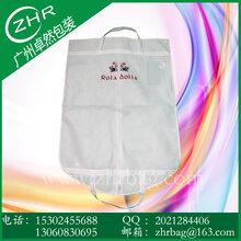 西装无纺布袋折叠涤纶防尘袋四合扣固定防水罩环保西服套