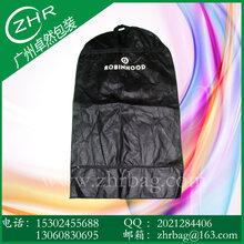 洗水420D涤纶西装套折叠210T涤纶西装袋尼龙西服袋牛津布防尘套图片