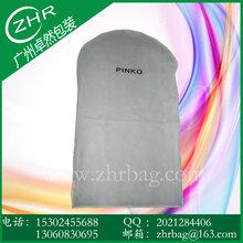 低价定做设计无纺布西装套优质无纺布防尘西装袋高档礼服袋定制图片