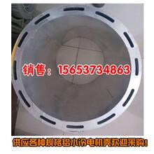铝合金水冷电机壳特点,铝合金水冷电机壳价格