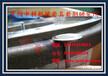 磨空调紧缩机滑片的cbn砂轮介绍
