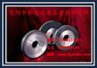 磨空调压缩机的cbn砂轮简介