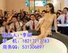 2017上海暖通空调展览会时间及规模