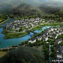 美丽乡村农村设计乡村旅游策划规划