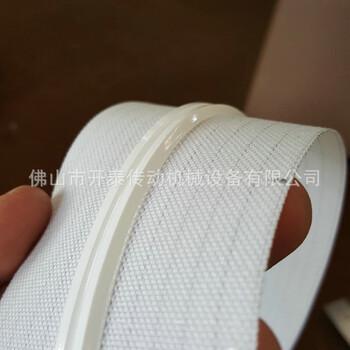 供應防黏雙面纖維食品輸送帶工業皮帶來圖定制