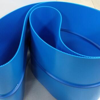PU輸送帶_PU裙邊擋板傳送帶_藍色輸送帶_食品輸送帶-佛山開泰工業皮帶