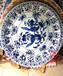 生产陶瓷大餐盘厂家