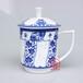 景德镇陶瓷盖杯厂