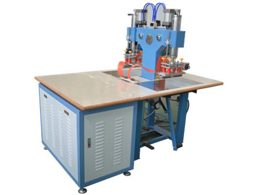 高频热合焊接机