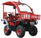 旭信生产ATV250全地形消防摩托车批发