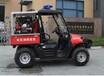 UTV450四輪消防摩托車采購報價