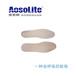 奥索赖防磨脚耐磨舒适防滑抗菌户外运动减震摆地摊暴利透气鞋垫