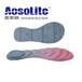 舒適透氣防磨墊奧索賴夏季吸汗抗菌運動減震防臭鞋墊可定制批發