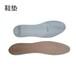 奧索賴舒適除菌防霉防磨腳透氣鞋墊批發