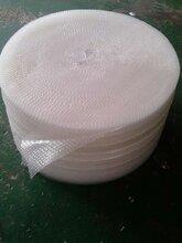 上海白色缓冲气泡膜玻璃包装厂家直销