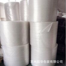 南通玻璃制品包装专用缓冲气泡膜工厂直销