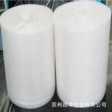 横泾镇气泡膜厂家生产包装缓冲气泡膜免费打样品