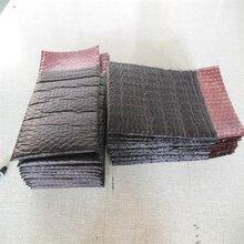 导电膜复合袋?可提供样品?防震包装网格复合袋图片