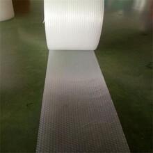 吴江区单层包装气泡膜防刮伤加厚气泡膜厂家直销