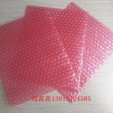 雙層包裝氣泡袋緩沖氣泡袋吳中專營塑料包裝材料圖片