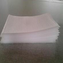 扬州专业生产珍珠棉袋产品规格定制免费打样
