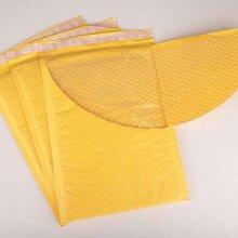 供应3mm珠光膜气泡袋耐用轻质缓冲复合包装气泡袋