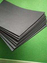 供应防震泡棉常州生产厂家定制高硬度eva泡棉材料