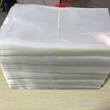 超市透明食品袋耐撕扯厚度可定制无锡市袋子生产厂家