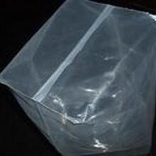 塑料袋老生产厂家低价直销超市食品级塑料袋透明无味