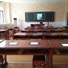 数字化书法教室方案