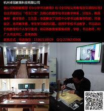 数字化书法教室供应图片