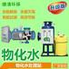 循環水物化全程水處理器廠家