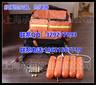 韩式抛投器救援抛绳枪水上救援抛绳器现货厂家直销