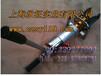 承征实业供应KJI-20CB手动液压一体式多功能剪扩钳/剪扩器便携式万向钳