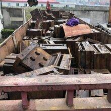 北京回收库存积压设备及北京回收厂房设备业务图片