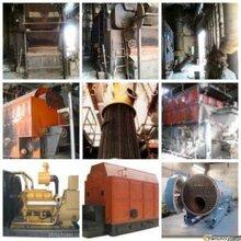 全天津回收工业锅炉及北京燃气蒸汽锅炉回收