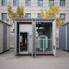北京回收變電站北京市高價回收箱式變電站圖片