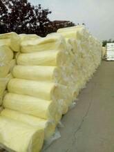 供应畜牧业专用棉大棚屋顶用玻璃棉保温防火玻璃丝棉加筋铝箔贴面图片