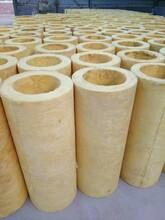 岩棉管保温岩棉管防火岩棉管专业生产保温隔热性能好图片