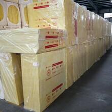 神州厂家生产保温隔热50型玻璃棉板图片