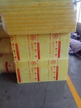 武汉复合硅酸铝板容重,防火硅酸铝板图片