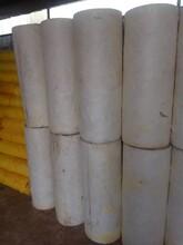 廊坊凯阳环保科技有限公司研发生产硅酸铝硅酸铝管等保温产品图片