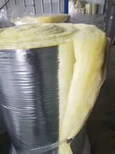 凱陽玻璃棉氈廠家,寧夏玻璃棉氈價格圖片
