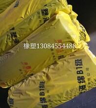 中央空调用复合铝箔橡塑保温板,橡塑保温材料厂家直销图片