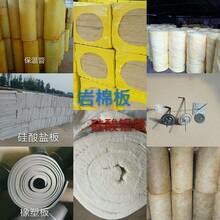 硅酸铝卷毡硅酸铝针刺毯硅酸铝管专业生产管道保温材料厂家直销图片