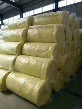 玻璃棉卷毡保温隔热材料建筑保温用玻璃棉卷毡河北厂家图片